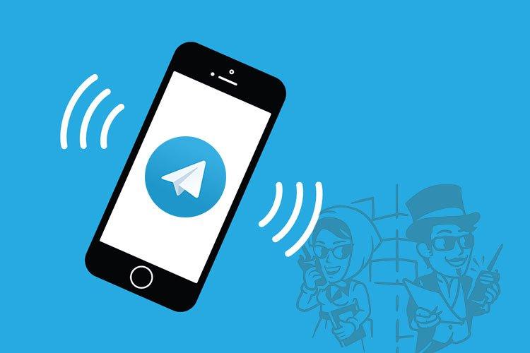 وزیر ارتباطات: دلیل مسدود شدن تماس صوتی تلگرام، مسائل امنیتی است