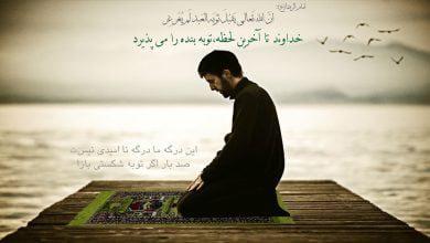 Photo of خواص نماز