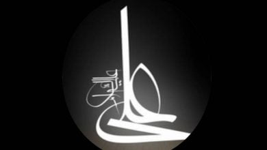 Photo of 20  نصیحت کلیدی امام علی(ع) در آخرین لحظه عمر