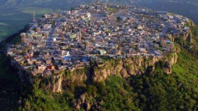 Photo of شهر ئامیدی