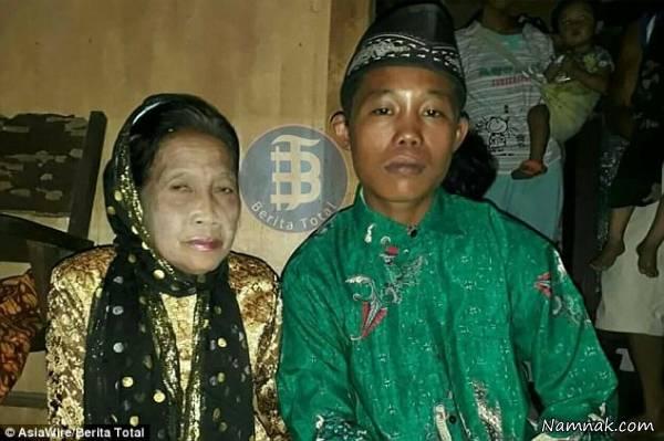 ازدواج پسر با پیرزن