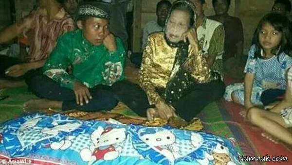 ازدواج پسر نوجوان با پیرزن 71 ساله! + عکس