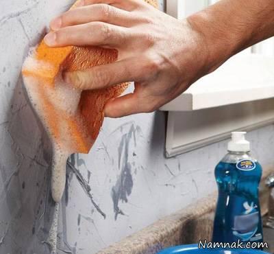 محلول عالی برای تمیز کردن دیوارهای رنگ روغنی