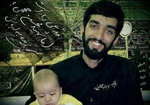 وصیت شهید محسن حججی برای پسرش(صوت)