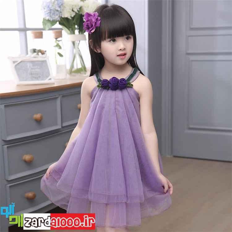 لباس بچه گانه دخترانه شیک 2018
