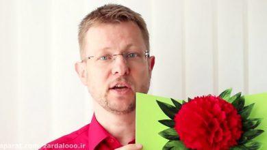 Photo of آموزش ویدئویی ساخت کارت پستال بسیار زیبا با مقوا
