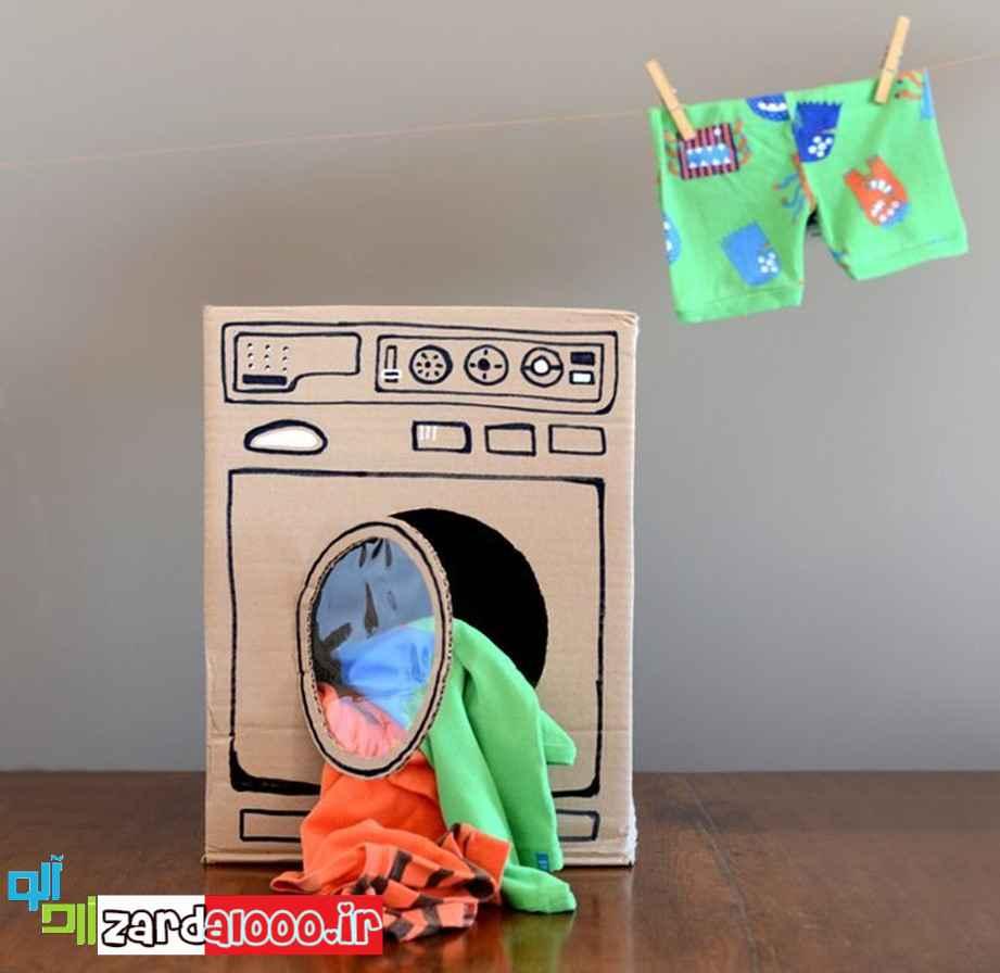 ساخت کاردستی لباسشویی