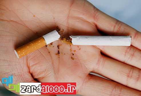 اگر سیگار میکشید آنرا ترک کنید