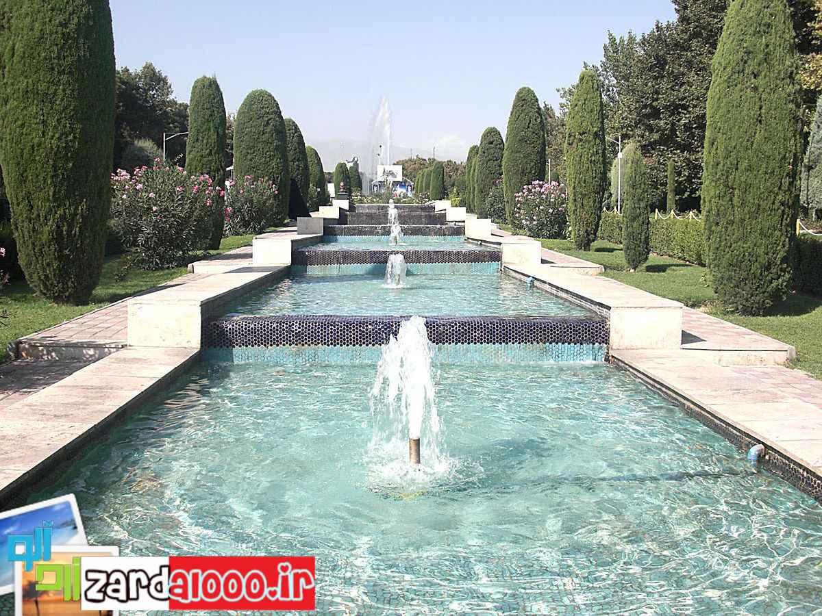 آشنایی با پارک لاله تهران