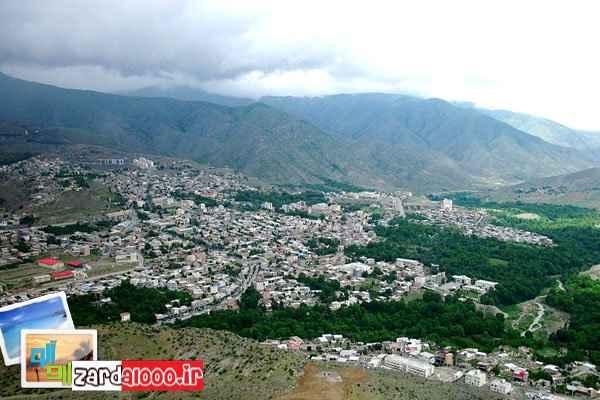 زیبا ترین مناطق ایران