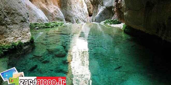 مناطق گردشگری استان فارس
