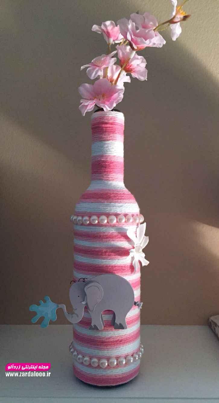 تزیین بطری شیشه ای با کاموا