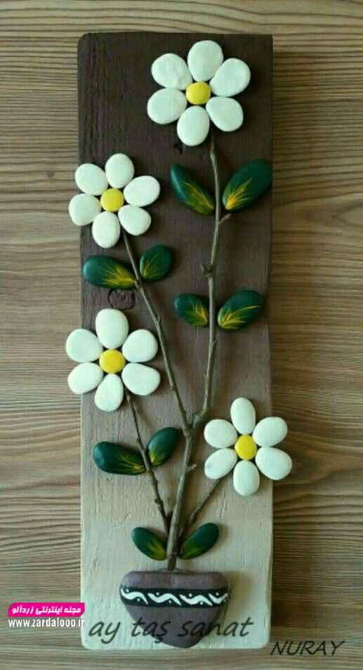 ساخت تابلو های بسیاز زیبا با استفاده از تکه های سنگ