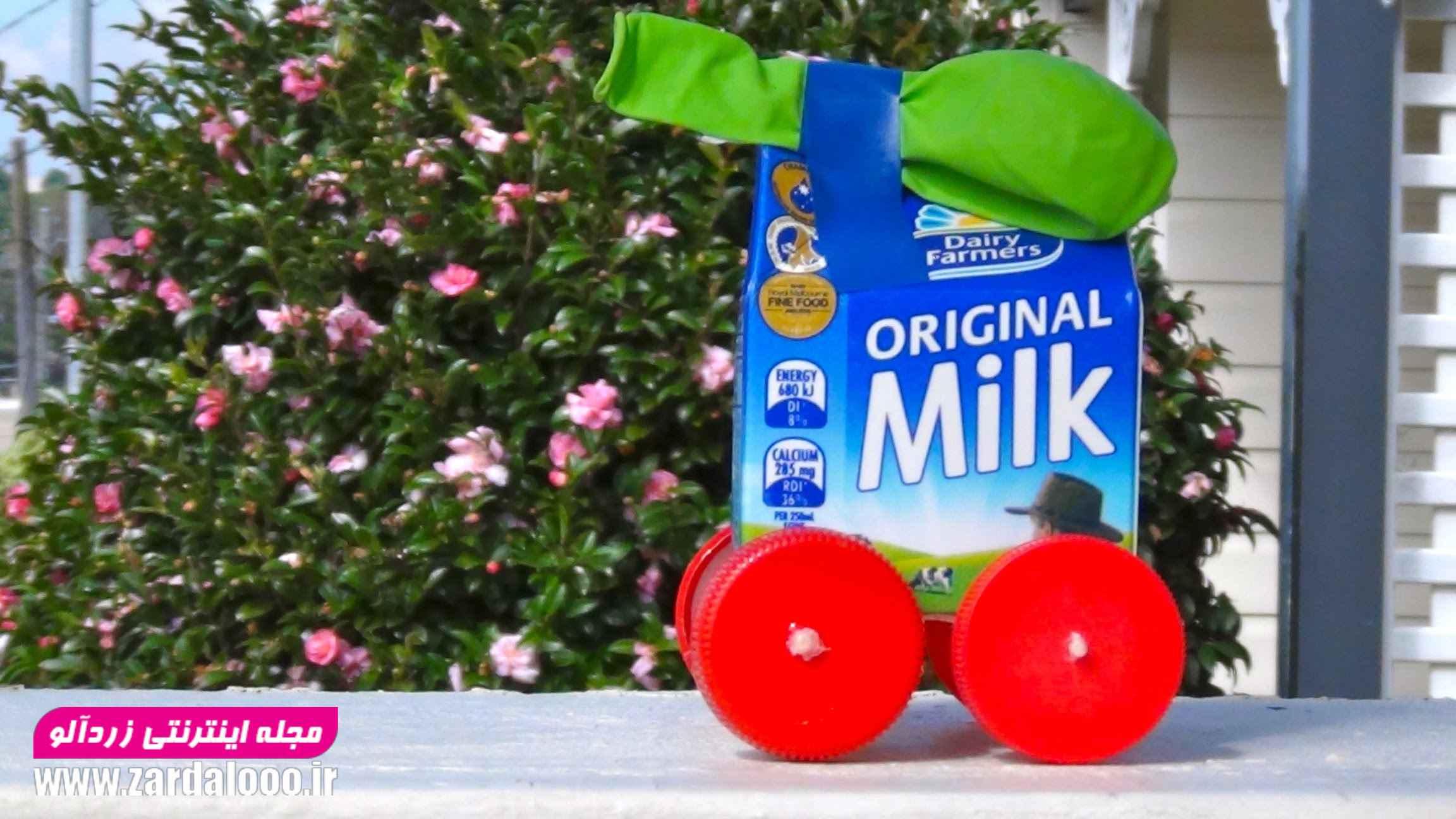 ساخت کاردستی های جالب با پاکت شیر برای کودکان