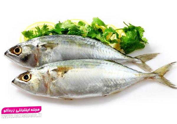 ماهی طلال