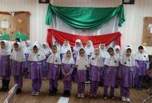 Photo of داستان کوتاه زیبا و تاثیر گذار گروه سرود مدرسه