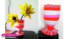 آیده های جالب ساخت گلدان های زیبا با بطری های پلاستیکی
