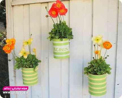 ایده ساخت گلدان های زیبا با قوطی های فلزی دور ریختنی
