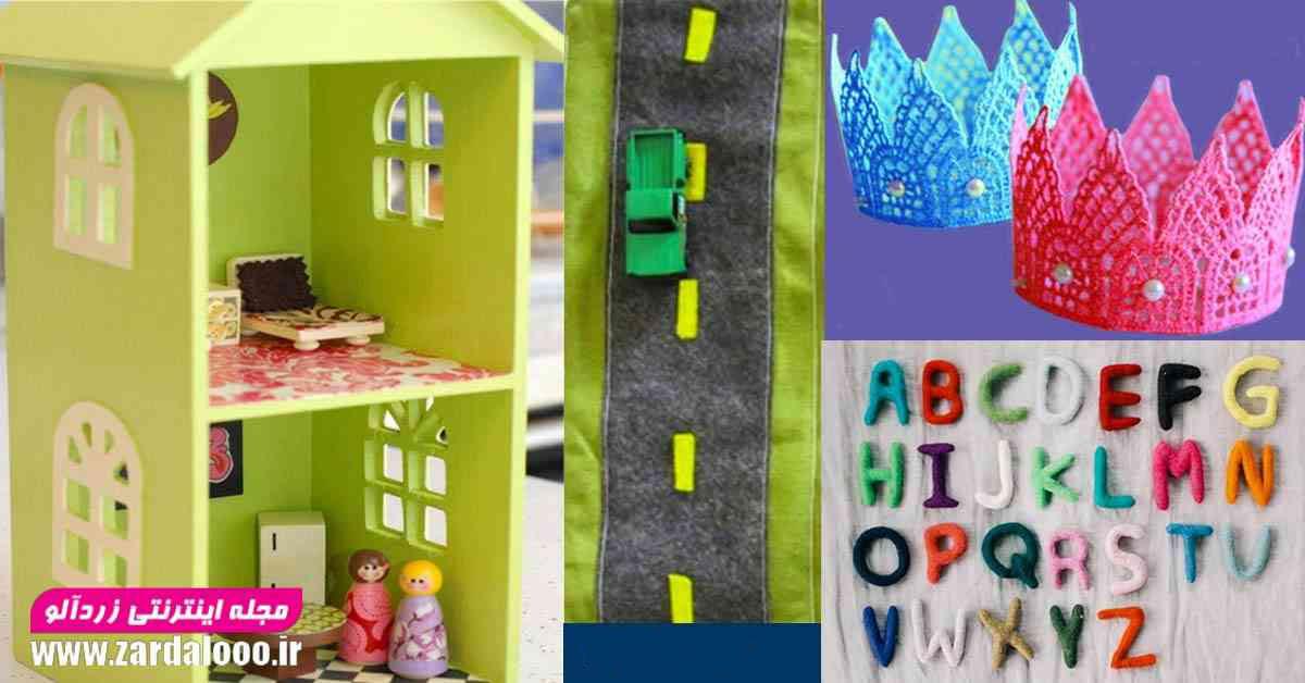 ایده های زیبا برای ساخت کاردستی برای کودک