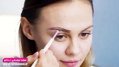 Photo of ترفند هایی برای آرایش کردن بانوان