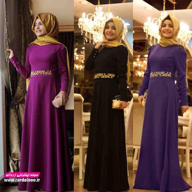 مدل لباس مجلسی جدید شیک با حجاب و پوشیده