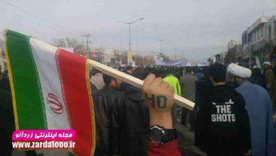 Photo of حاشیه های جشن 40 سالگی انقلاب در 22 بهمن 1397