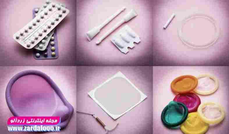 روش های متداول و بروز جلوگیری از بارداری ناخواسته