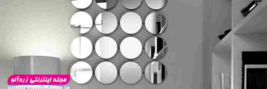 مدل آینه دکوراتیو