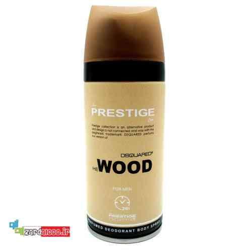 اسپری خوشبو کننده بدن مردانه پرستیژ Dsquared He Wood
