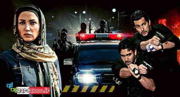 روناک یونسی ، پوریا پورسرخ و حامد بهداد در سریال سقوط آزاد