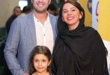 Photo of عکس هایی از پژمان بازغی همراه با همسر و دخترش