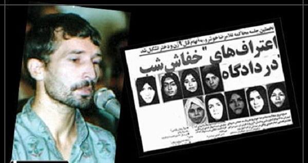 غلامرضا خوشرو، معروف به «خفاش شب»: مشهورترین قاتل زنجیرهای ایران (۹ فقره قتل)