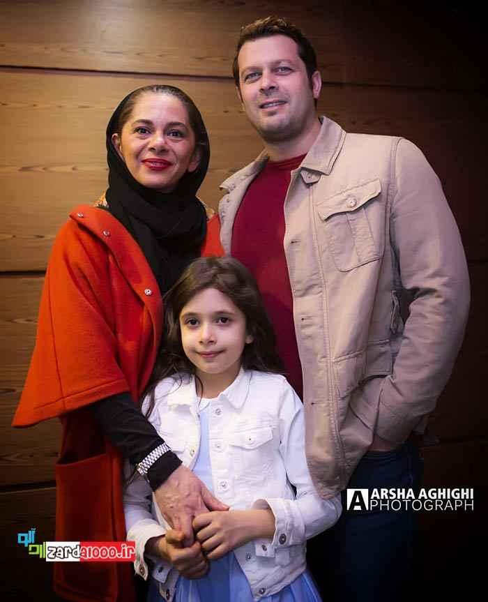 پژمان بازغی و همسرش و دخترش