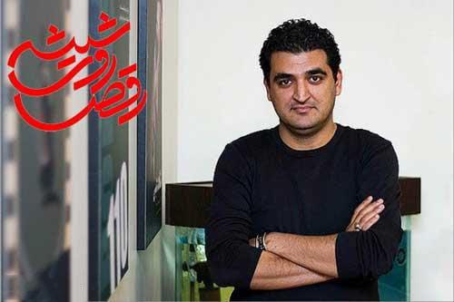 مهدی گلستانه کارگردان سریال
