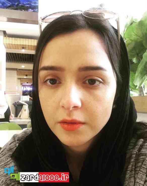 عکس های ترانه علی دوستی