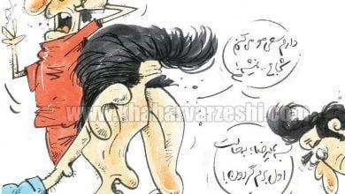 Photo of کارتون: بلایی که بیرانوند سر خلیلزاده آورد!