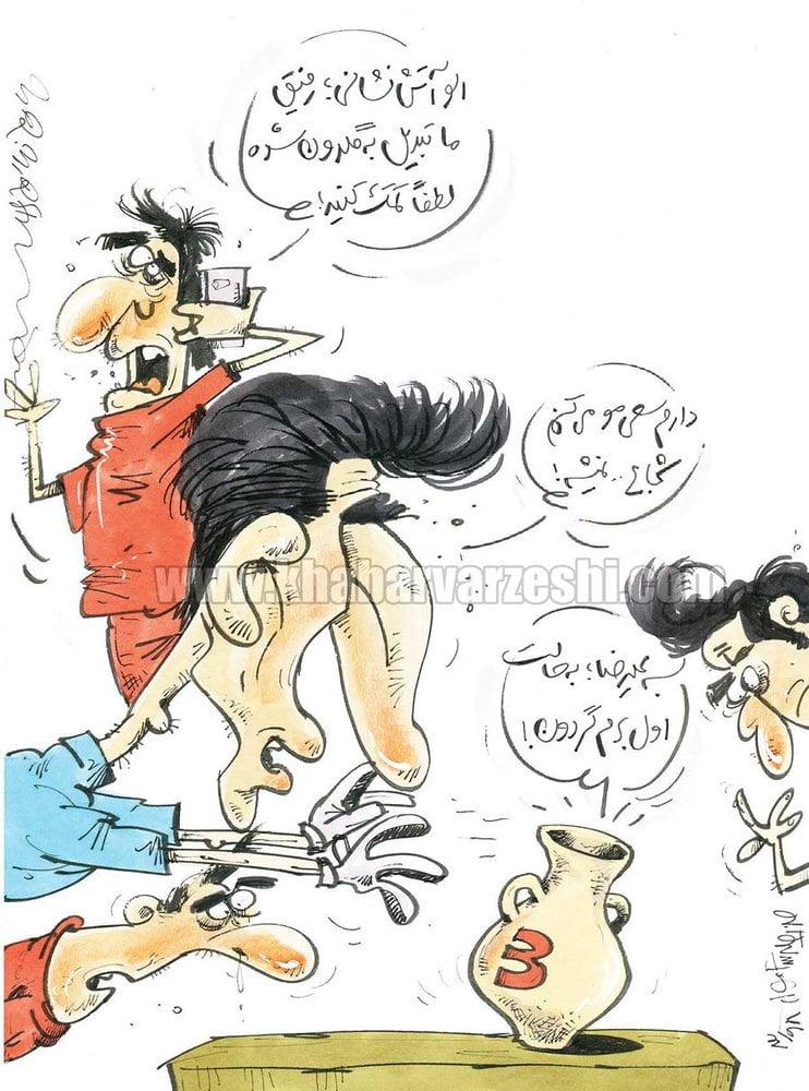 کارتون: بلایی که بیرانوند سر خلیلزاده آورد!