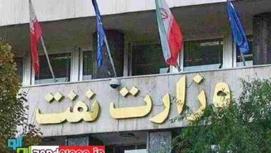 Photo of بازداشت مدیر مالی وزارت نفت در حین خروج از کشور