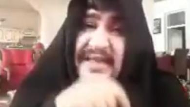 Photo of دابسمش خانم جلسه ای