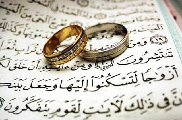 واسطه گری در ازدواج جوانان