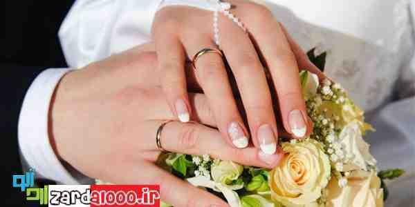 واسطه ازدواج در کرمان