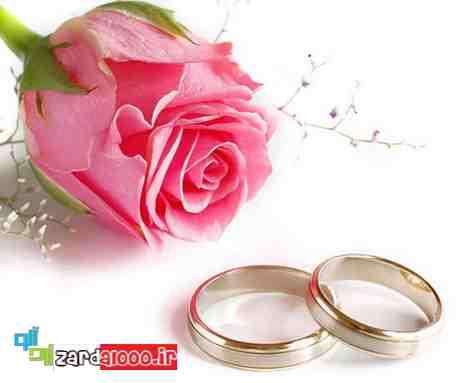واسطه ازدواج در رشت