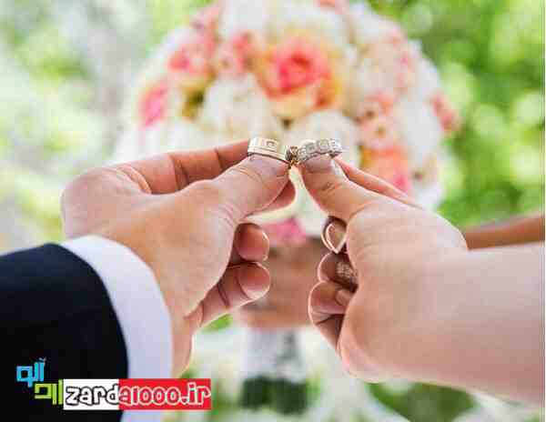 شماره معرف ازدواج در اصفهان