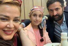 Photo of سلفی بهاره رهنما با همسر و دخترهمسرش