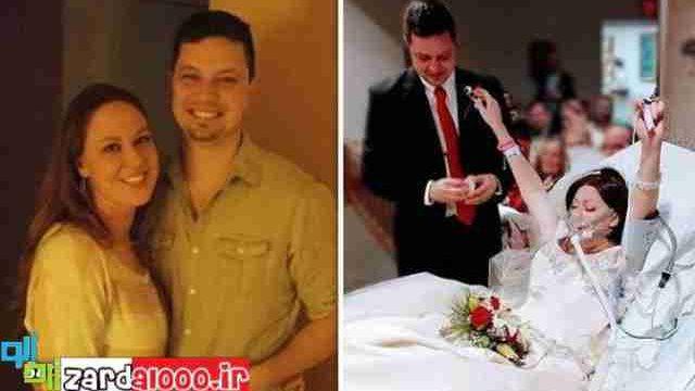 Photo of مرگ تلخ عروس ۱۸ ساعت بعد از عروسی در آغوش داماد + عکس