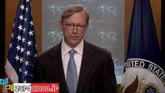 Photo of برایان هوک: آمریکا به دنبال درگیری با ایران نیست