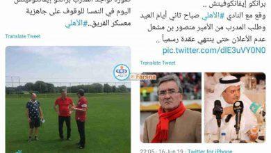 Photo of یکی از مسئولان باشگاه الاهلی/ برانکو سرمربی فصل آینده الاهلی