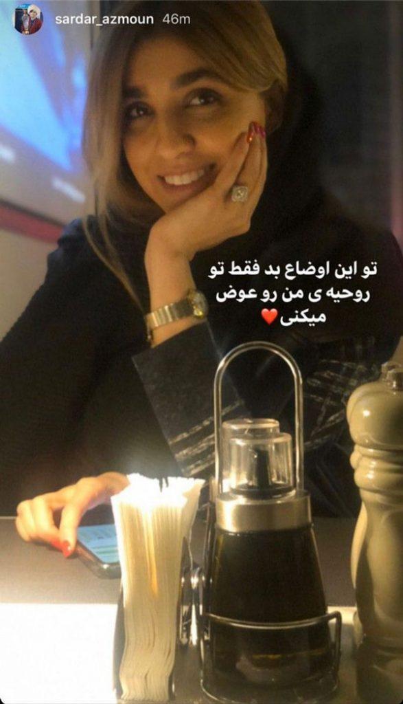 عکس از نامزد سردار آزمون / بزودی ازدواج می کنند